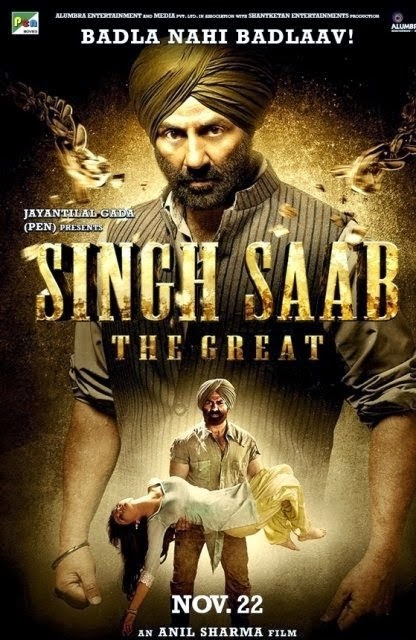 Heer singh saab the great full song (audio) | sunny deol youtube.