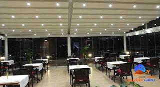 إنفينيتي|فنادق تقسيم