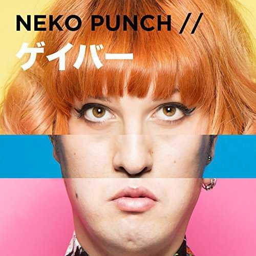 [Single] NEKO PUNCH – ゲイバー (2015.04.29/MP3/RAR)