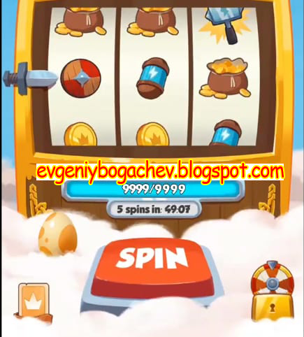 Coin Master Spin