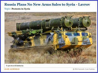 S-300 missile supplies with Syria