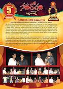 Santhosham Awards Recap-thumbnail-10
