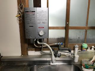 あえてガス漏れをさせる意味(湯沸器の取替)