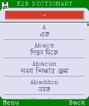 English to punjabi translation software download free update for