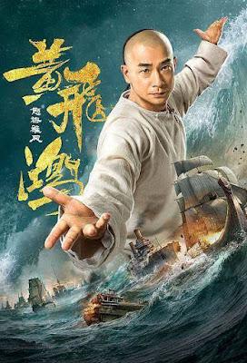 Xem Phim Hoàng Phi Hồng: Nộ Hải Hùng Phong - The Unity of Heroes 2