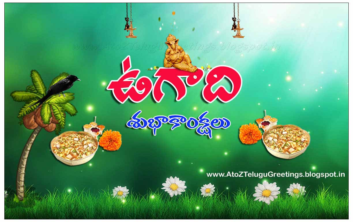 Greetings Quotes Wishes Greetings Spot Telugu Ugadi Festival Wishes