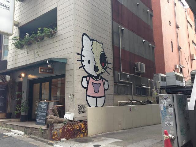 """Good Bye Kitty"" New Street Piece By Dface In Shibuya, Tokyo, Japan. 3"