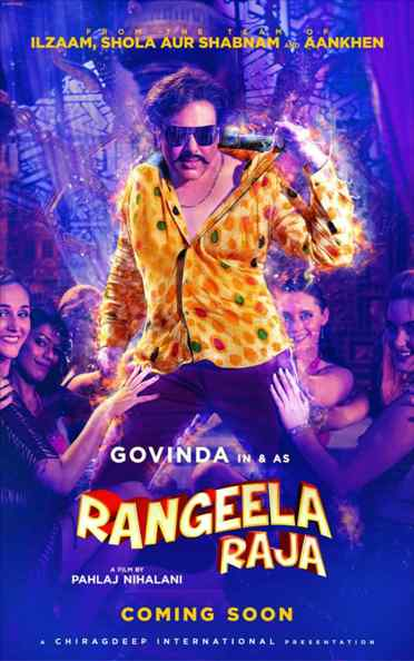 full cast and crew of Bollywood movie Rangeela Raja 2018 wiki, Govinda The Great story, release date, Rangeela Raja wikipedia Actress name poster, trailer, Video, News, Photos, Wallpaper