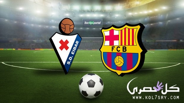 برشلونة يهزم ايبار 4/2 ويحتل وصافة الدوري الأسباني هذا الموسم