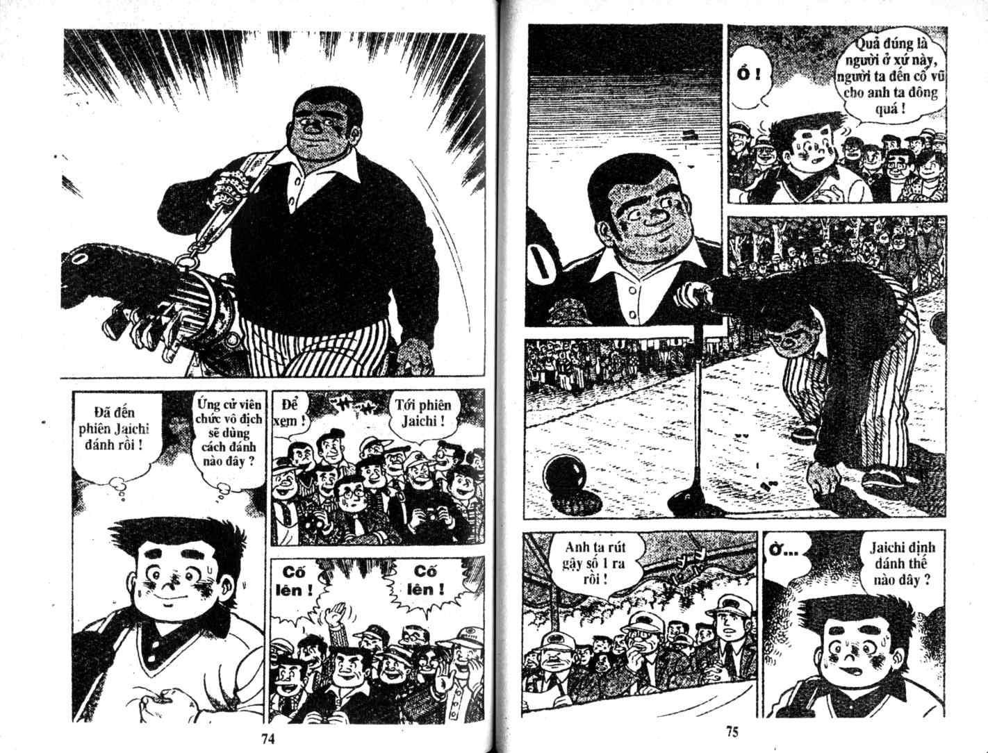Ashita Tenki ni Naare chapter 15 trang 36