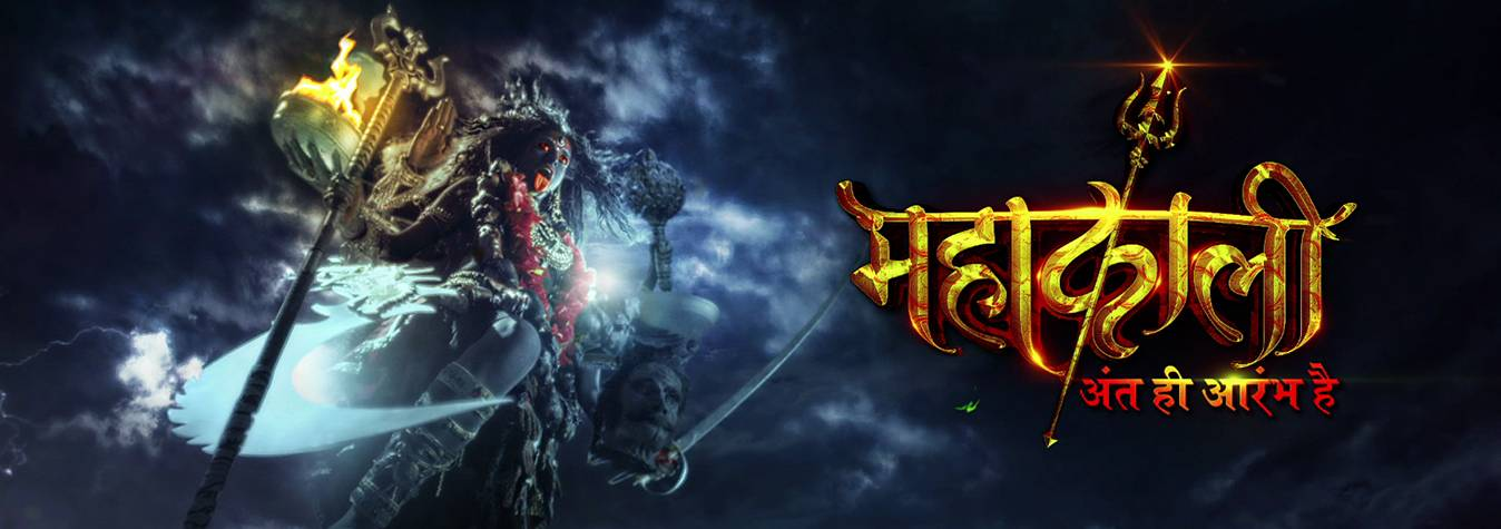 Mahakali– Anth hi Aarambh hai (2017) TV Serial - 480p HDTV-Rip (All Episodes)