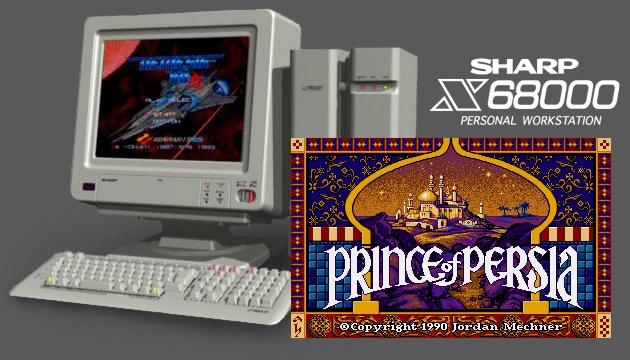 PRINCE OF PERSIA (SHARP X68000)