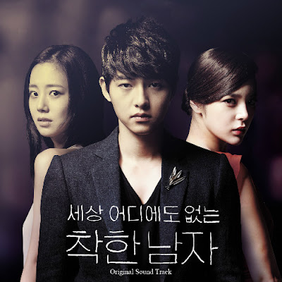 Download Innocent Man Subtitle Indonesia ( Complete )