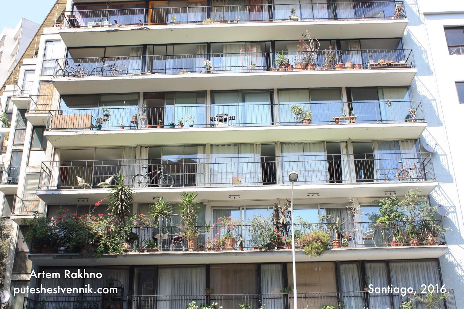 Современный дом в Сантьяго