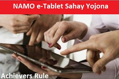 NAMO e-Tablet Sahay Yojona- Complete Review