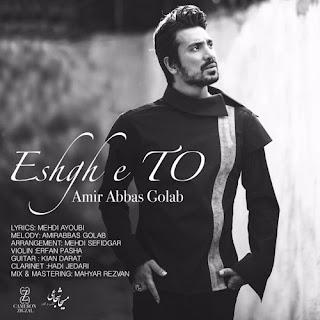 Amirabbas Golab - Eshghe To