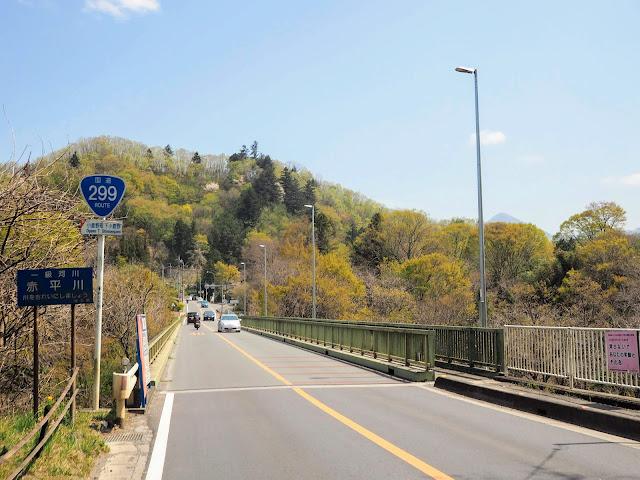 国道299号 赤平川