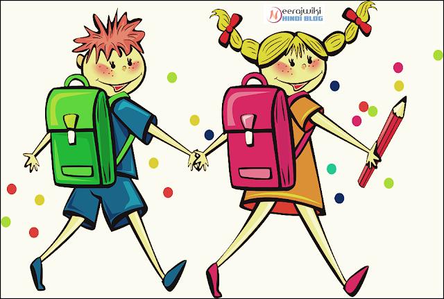 Nursery School start kaise kare