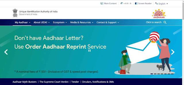 Reprint Aadhar card online