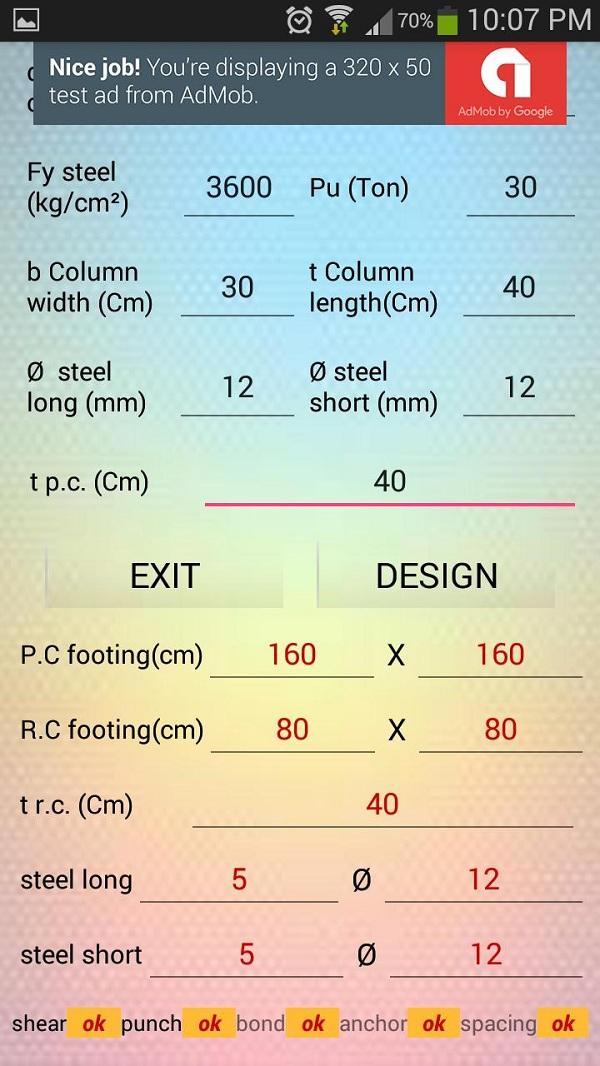 تطبيق تصميم القواعد الخرسانية المستطيلة على الاندرويد  footing design |المهندس العربي