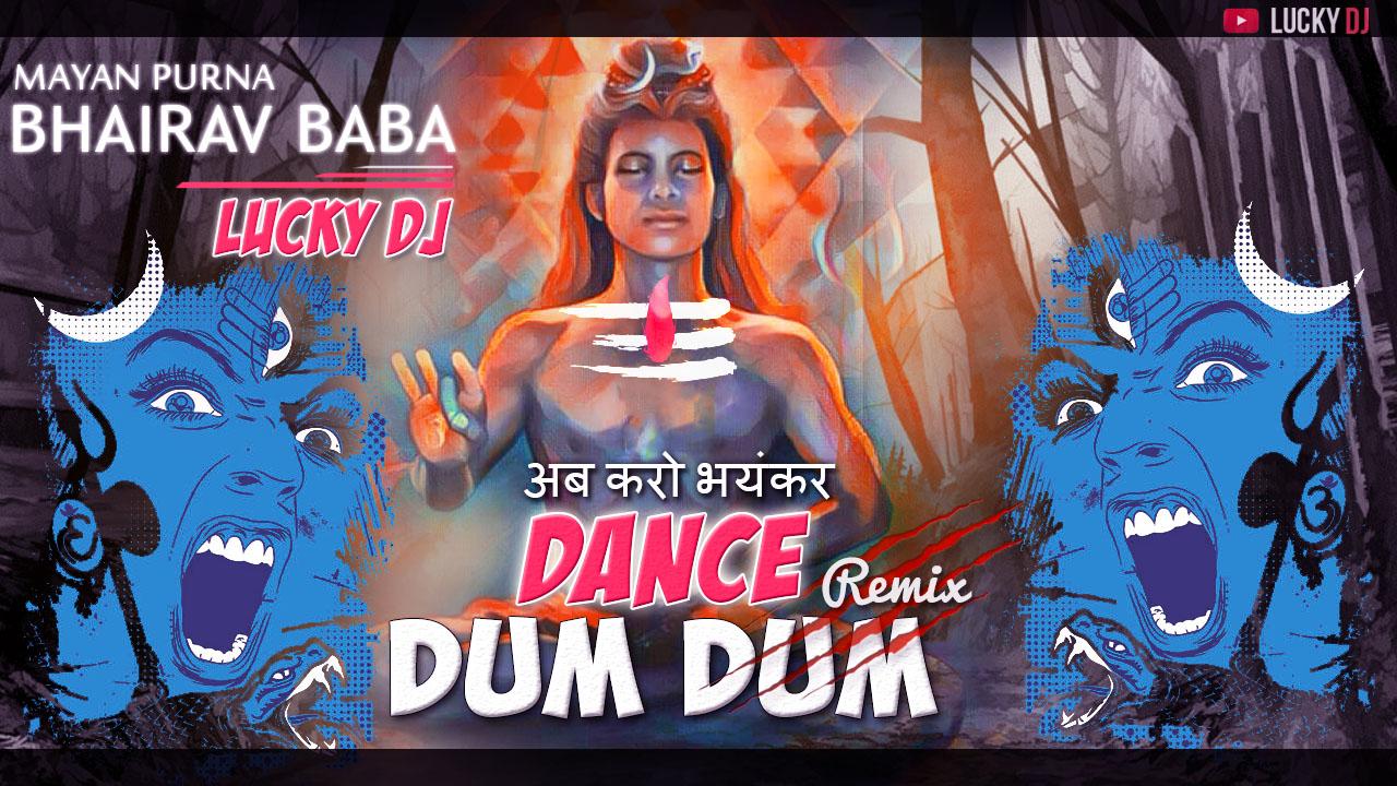 dum dum mp3 download 320kbps