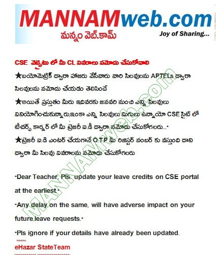 How to Submit /Update our CL Credits in CSE Web- User Manual