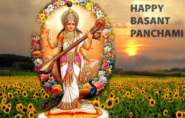 basant panchami,basant panchami 2019,vasant panchami,happy basant panchami 2019,vasant panchami 2019,happy basant panchami,basant panchami 2019 date,basant panchami 2019 wallpapers images,saraswati puja 2019,basant panchami 2018,basant panchami wishes,happy basant panchami 2019 wishes greetings sms quotes,vasant panchami 2018,vasant panchami puja,ferozepur basant panchami 2018,vasant panchami in hindi