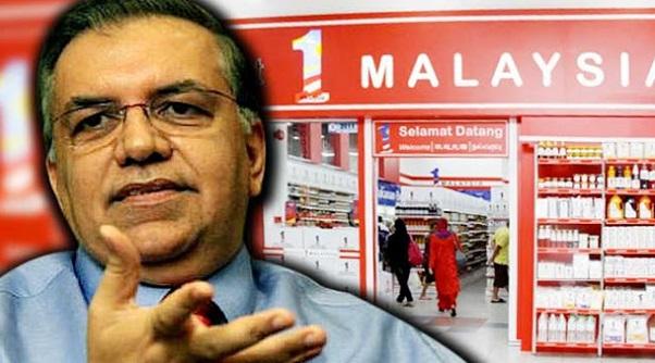 Bos Besar Mydin Hentam Najib Ketika Jadi PM & Bongkar Rahsia Berkaitan Kedai Rakyat 1Malaysia