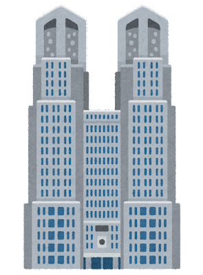 東京都庁舎のイラスト