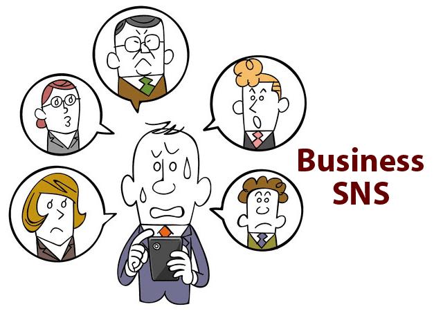 社内SNSを確実に成功させる方法