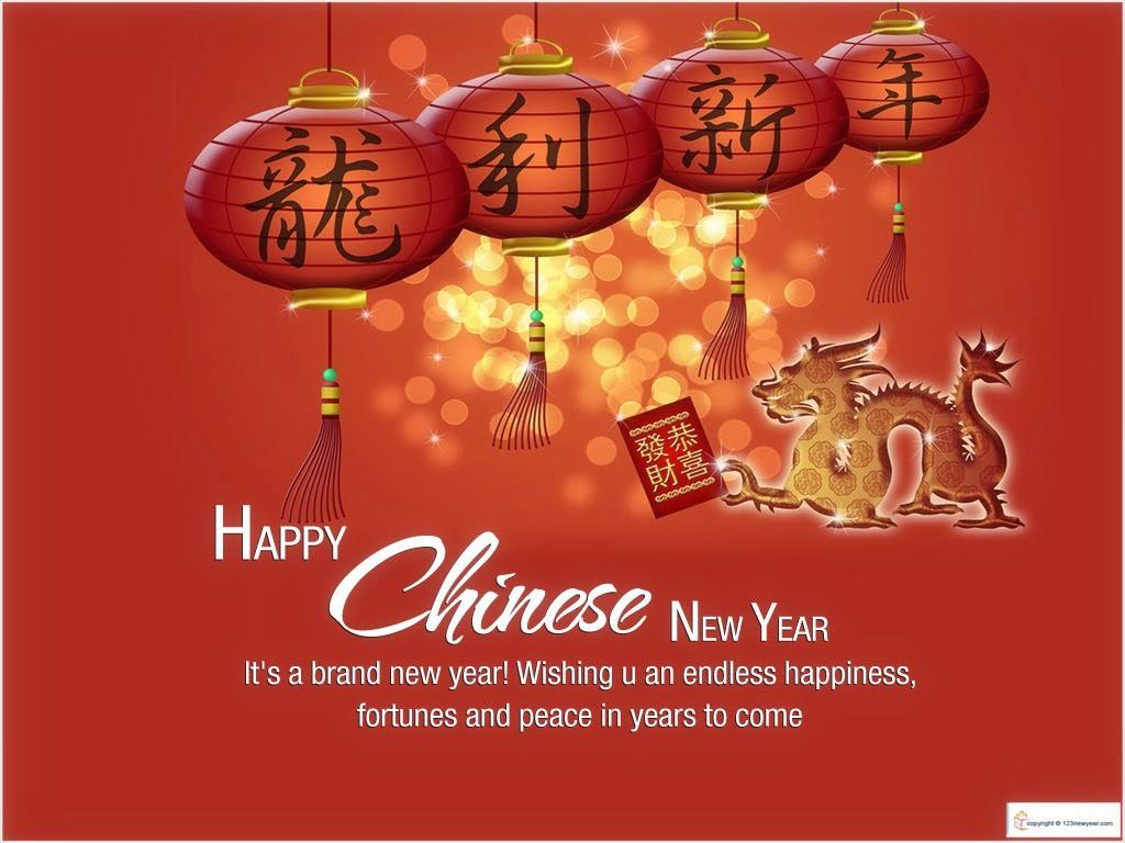 Love Shayari Image Download 2018 Happy New Year Chinese Wishes