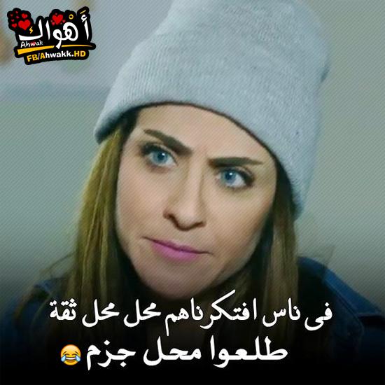 صور بنات كيوت عليها كتابة 2019 مصراوى الشامل