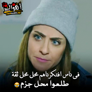 صور بنات كيوت عليها كتابة 2019 منتديات درر العراق