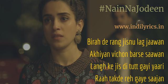Nain Na jodeen | Badhai Ho | Ayushmann Khurrana | Full Audio Song Lyrics with English Translation and Real Meaning