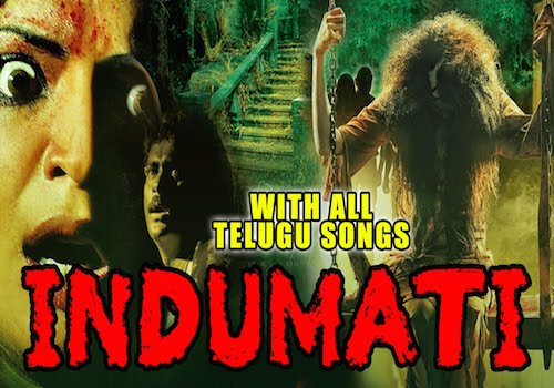 Indumati 2015 Hindi Dubbed Movie Download