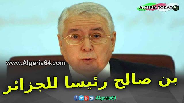 عاجل ... بن صالح رئيس للجزائر رغم الرفض الشعبي