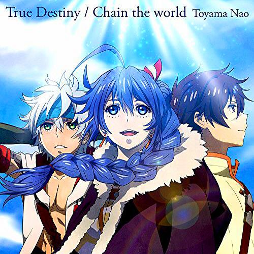 Download Ost. Chain Chronicle: Haecceitas No Hikari Terbaru