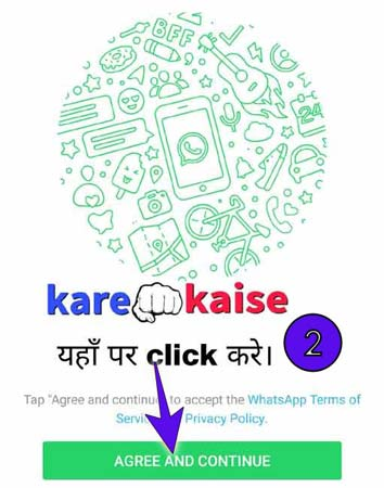 gb-whatsapp-update-ko-agree-kare