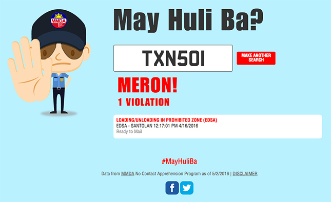Check if your vehicle has a violation! MMDA no contact policy
