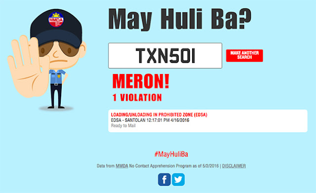 Check if your vehicle has a violation! MMDA no contact policy!