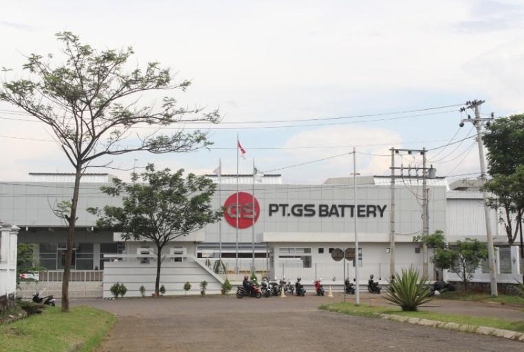 Lowongan Paling Baru | PT.GS Battery Kawasan Surya Cipta Karawang