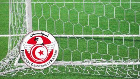 http://football-tunisie.blogspot.fr/2014/10/ligue-1-classement-championnat-de.html