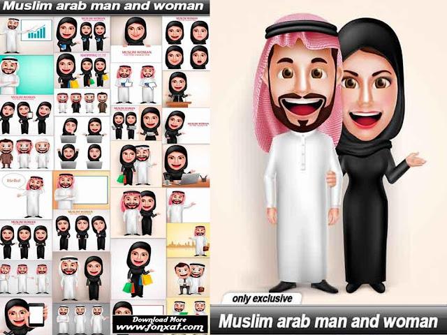 مجموعة صور وملفات فيكتور لشخصيات عربية مسلمة