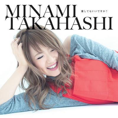 download minami takahashi album solo aishitemo ii desuka full mp3 song lagu