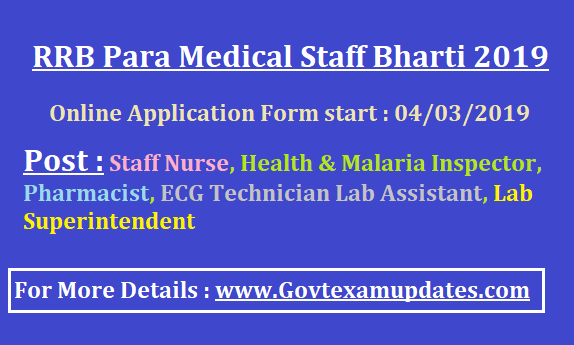RRB Para Medical Staff Bharti
