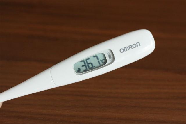 低体温を治した。平熱35℃台から36℃台へ。体温を上げた方法とその効果。