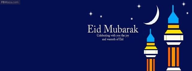 Eid Mubarak Image 4
