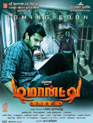Demonte Colony (2015) Tamil DVDScr 350MB