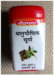 Dhatupaushtik-churna ko kaise pryog karen Shigra Patan me