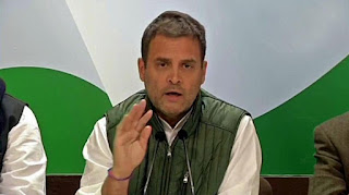 martyrdom-of-the-paramilitary-forces-marital-status-is-important-rahul